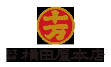 株式会社横田屋本店