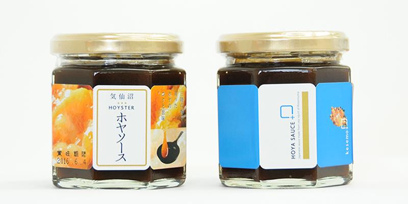 気仙沼ホヤソース