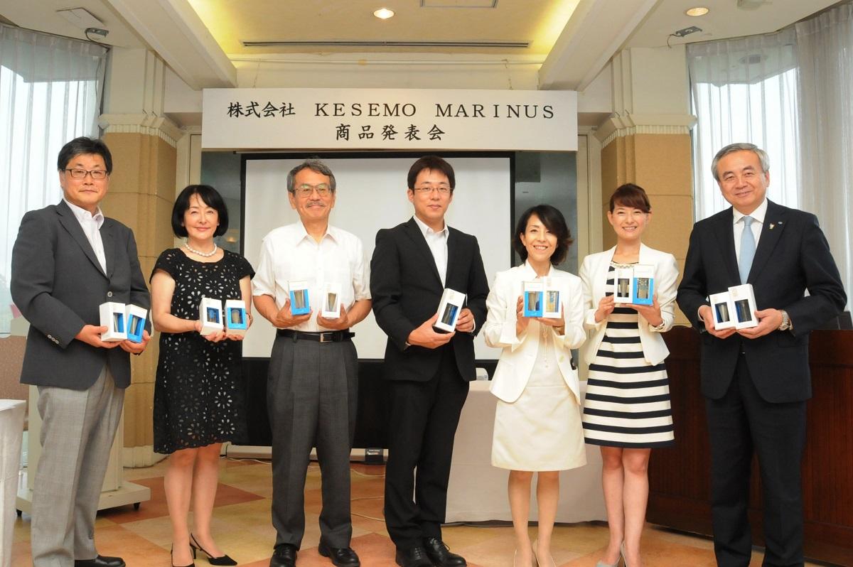 気仙沼産フカコラーゲンを使用した化粧品ブランド kesemo「マリナス」が誕生しました!