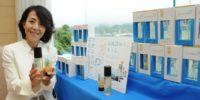 気仙沼産フカコラーゲンを使用した化粧品ブランド kesemo「マリナ