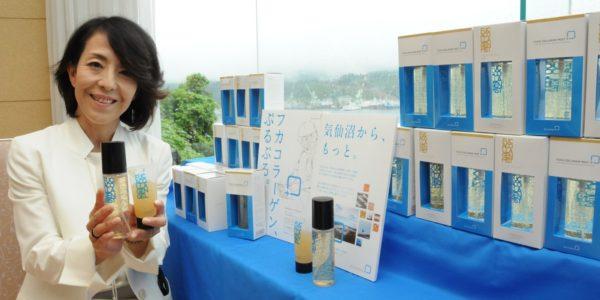 気仙沼産フカコラーゲンを使用した化粧品ブランド kese