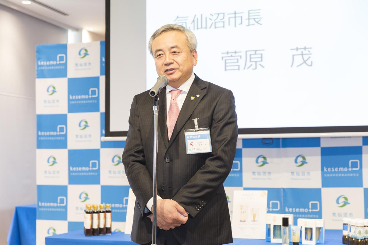 2016年02月04日 kesemo商品発表会