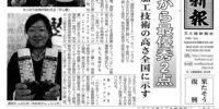 kesemoレシピコンテスト開催のおしらせ【「東京都知事賞」「食材王