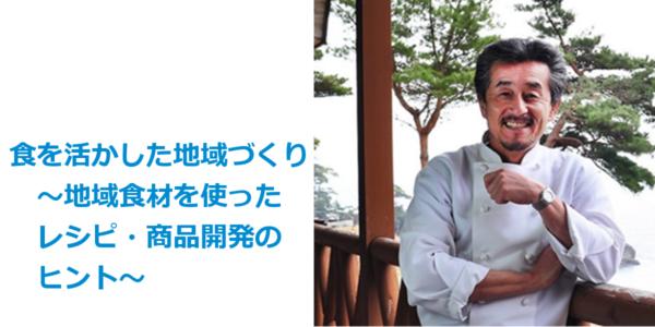 第11回kesemoセミナー 2018 夏 開催のお知ら